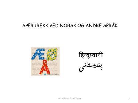 islandsk slik online