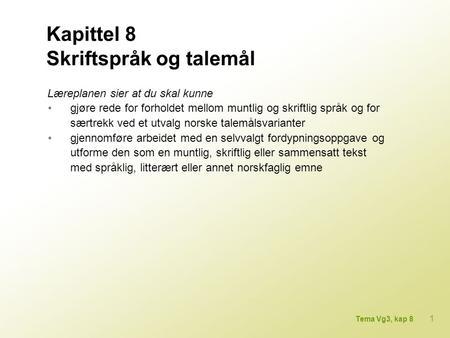 nordnorsk dialekt chat.eros