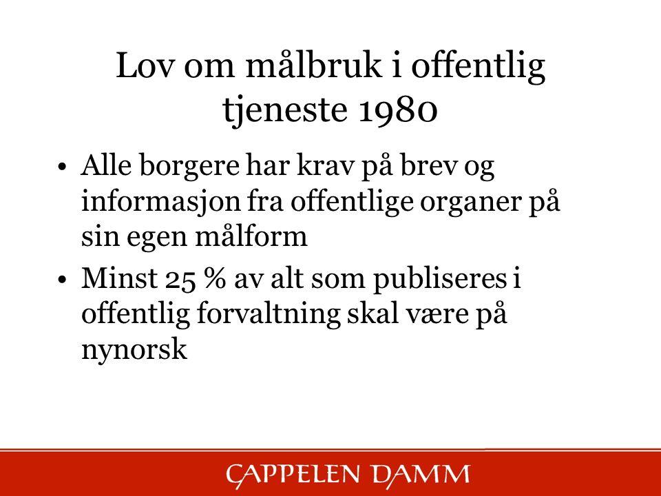 Lov om målbruk i offentlig tjeneste 1980