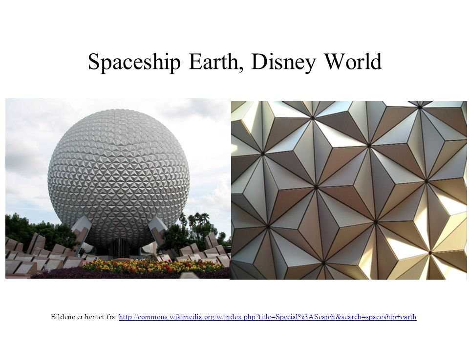 Spaceship Earth, Disney World
