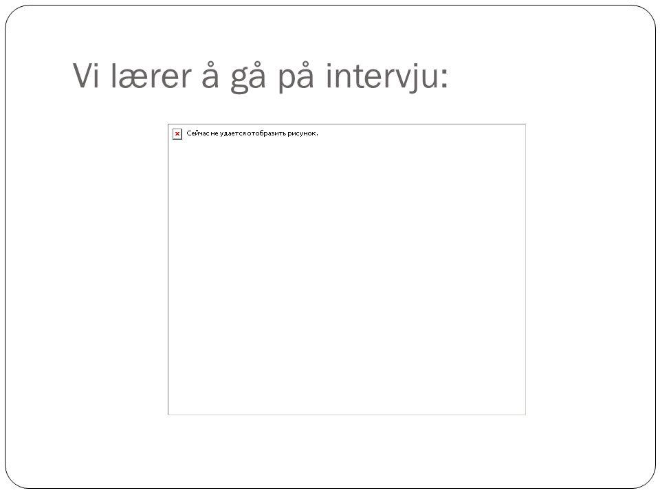 Vi lærer å gå på intervju: