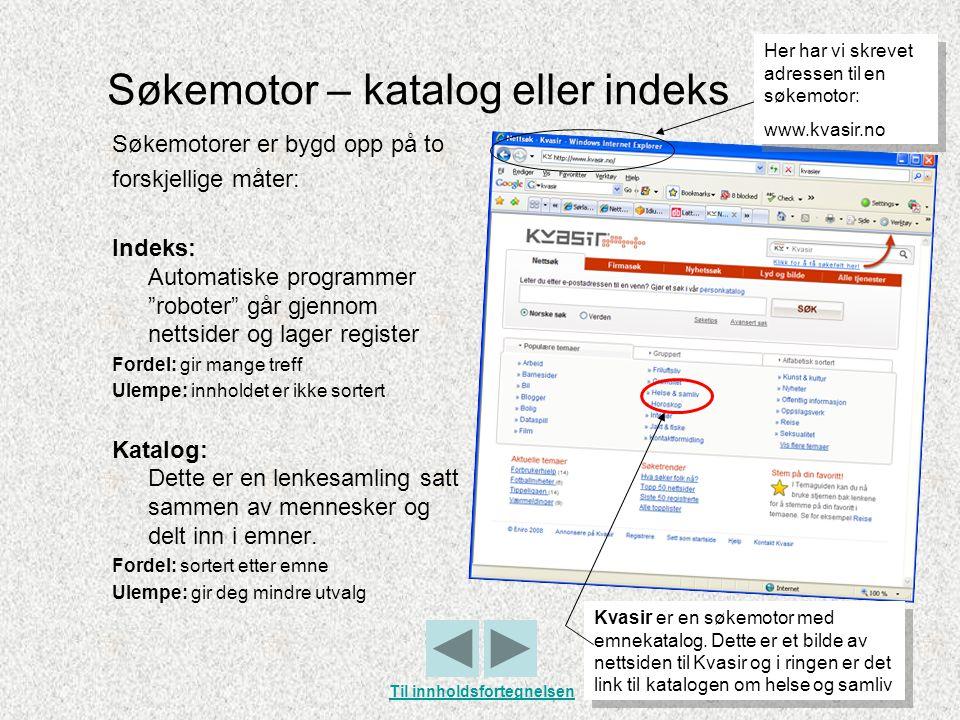 Søkemotor – katalog eller indeks