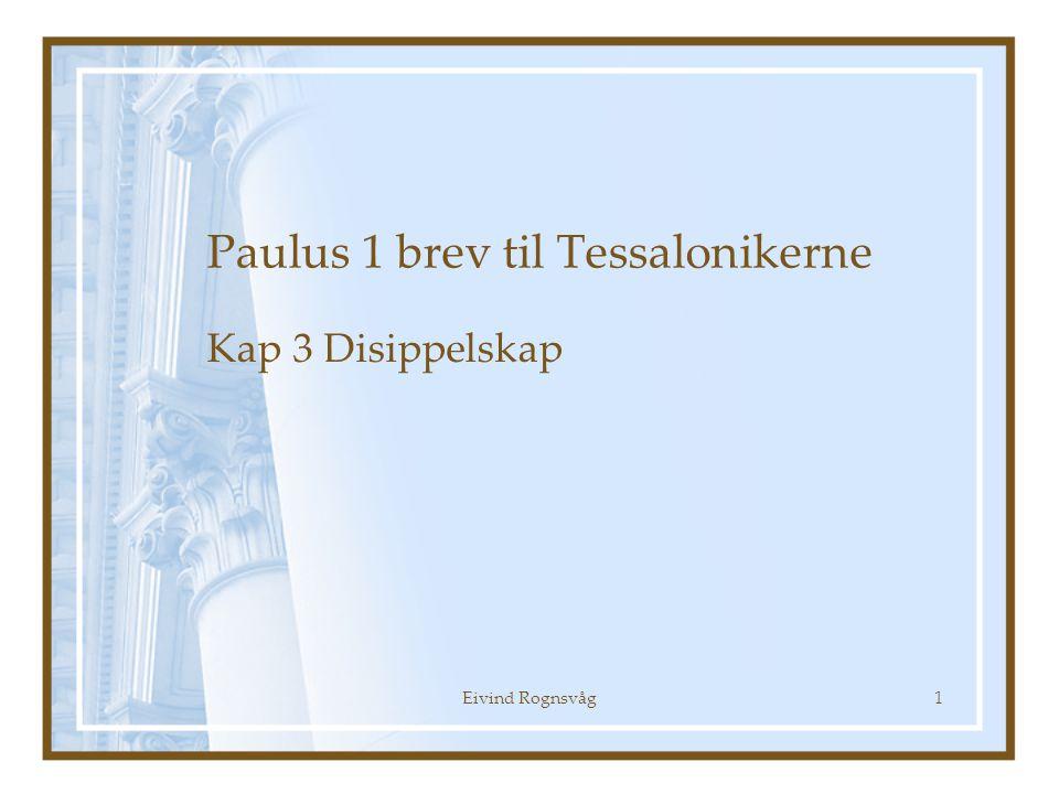 Paulus 1 brev til Tessalonikerne