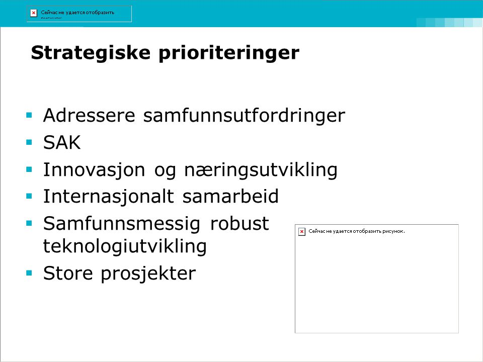 Strategiske prioriteringer