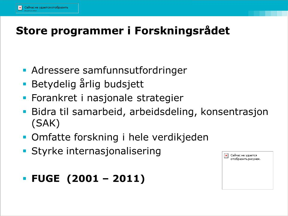 Store programmer i Forskningsrådet