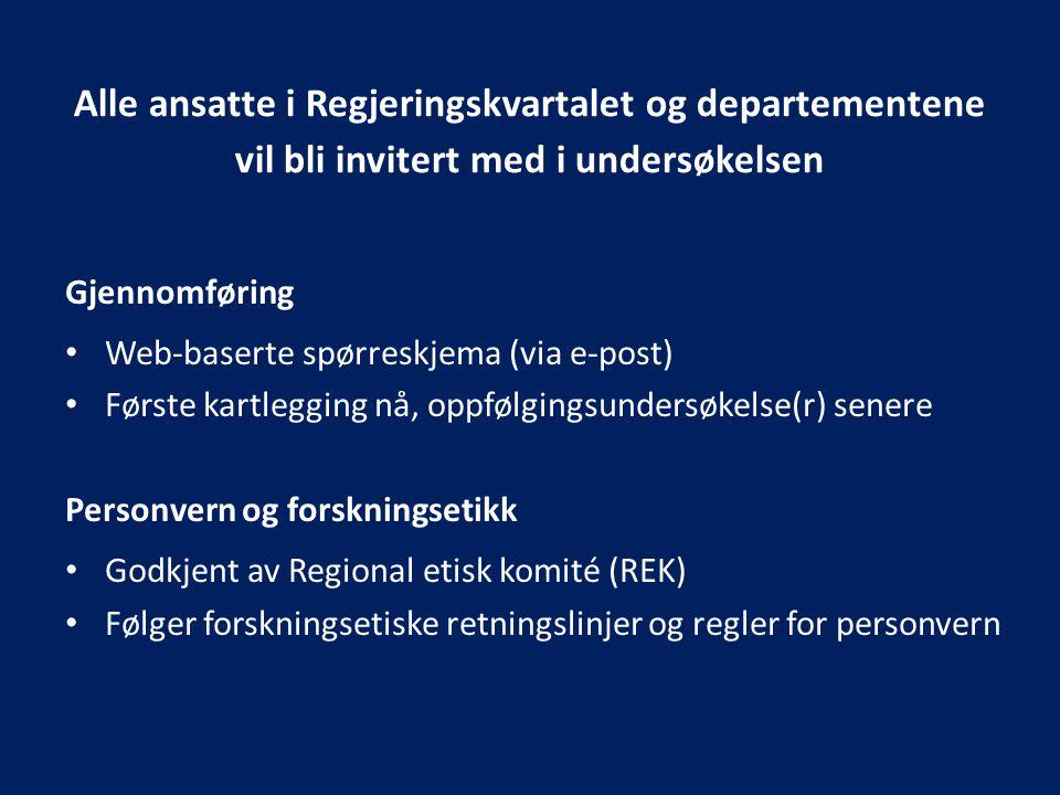 Alle ansatte i Regjeringskvartalet og departementene vil bli invitert med i undersøkelsen
