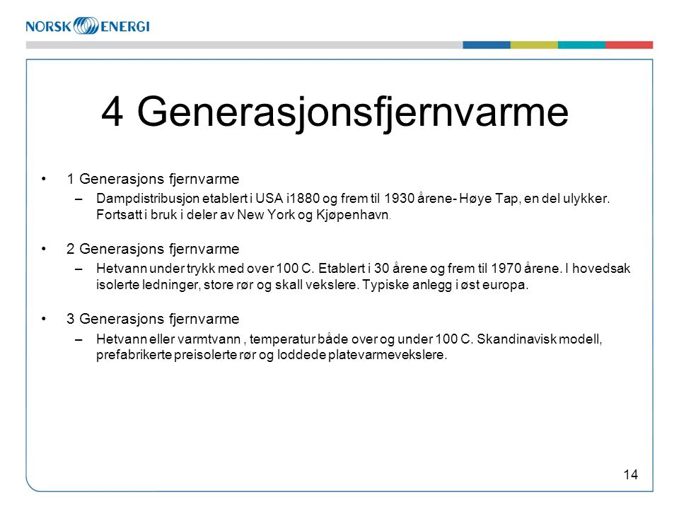 4 Generasjonsfjernvarme