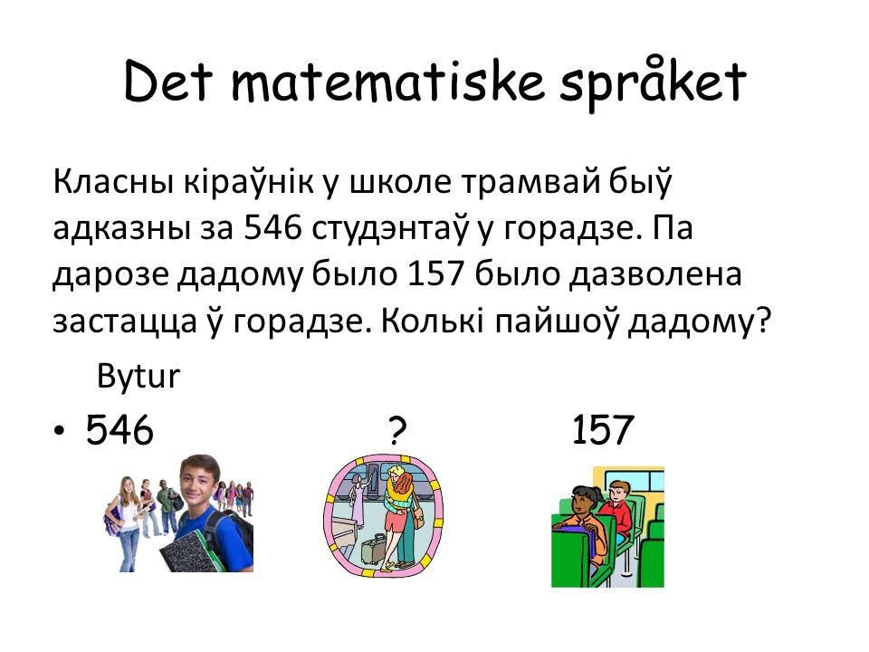 Det matematiske språket