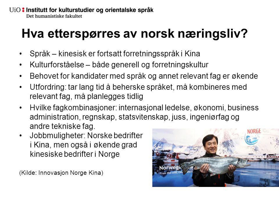 Hva etterspørres av norsk næringsliv
