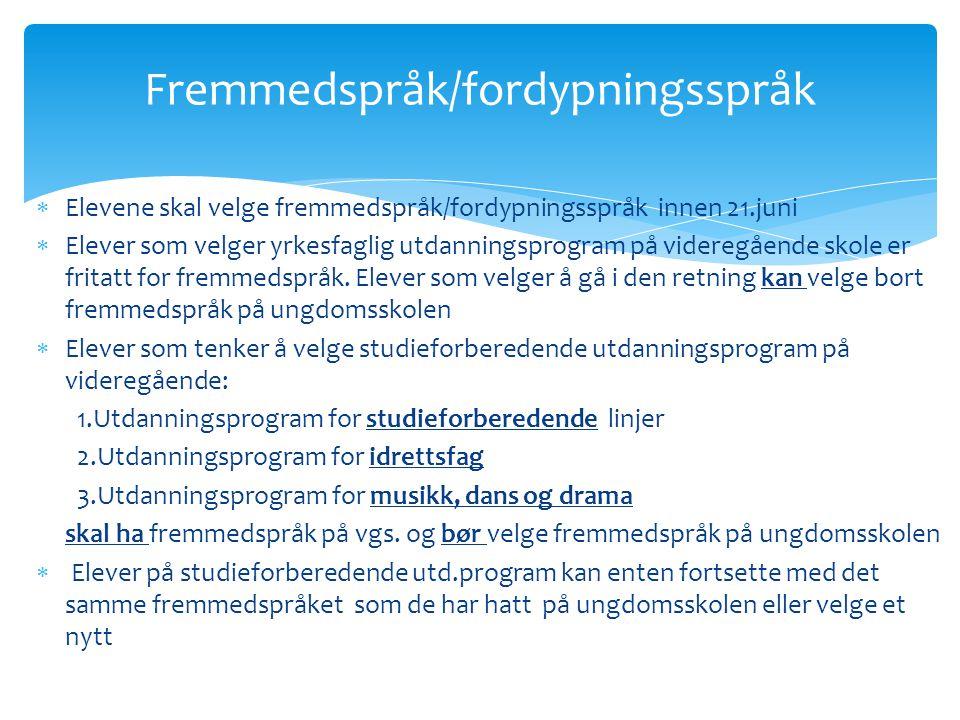 Fremmedspråk/fordypningsspråk