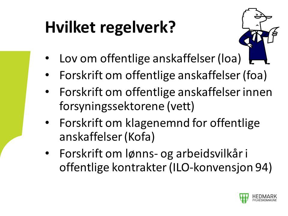 Hvilket regelverk Lov om offentlige anskaffelser (loa)