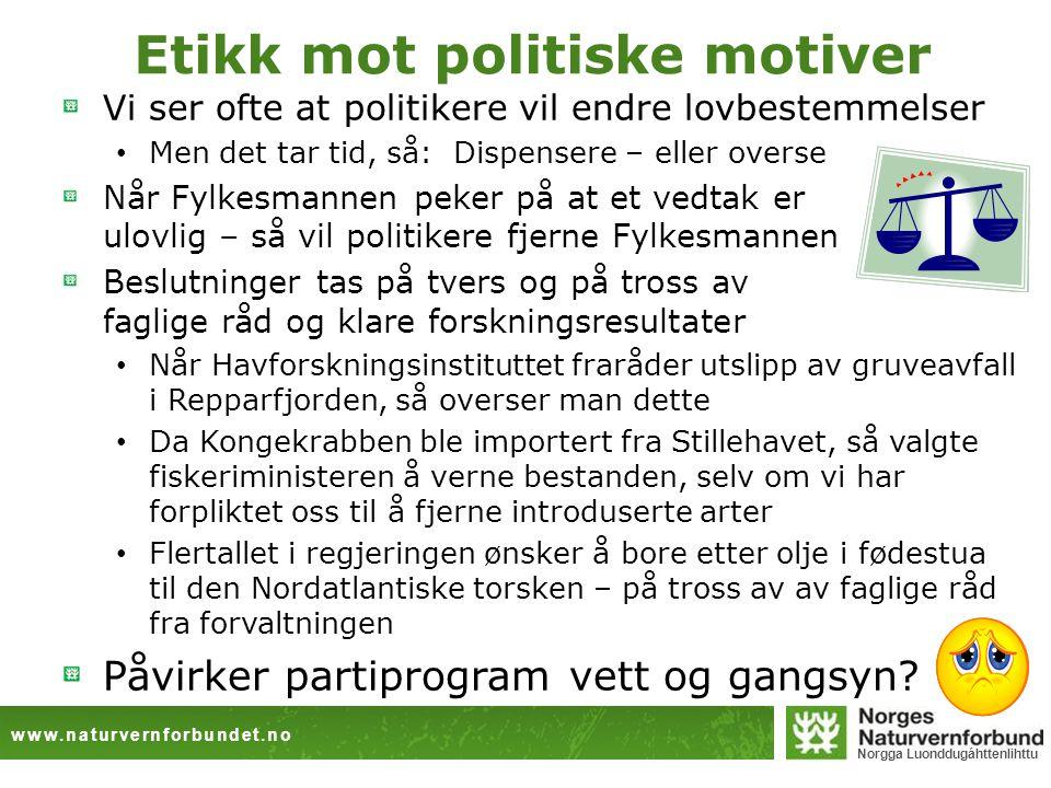 Etikk mot politiske motiver