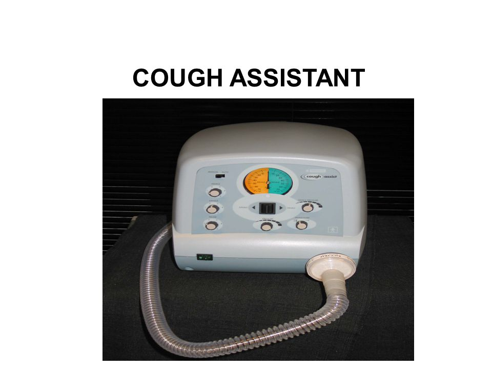 COUGH ASSISTANT