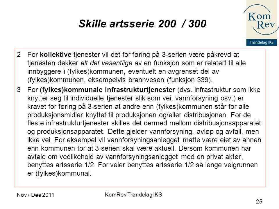 Skille artsserie 200 / 300