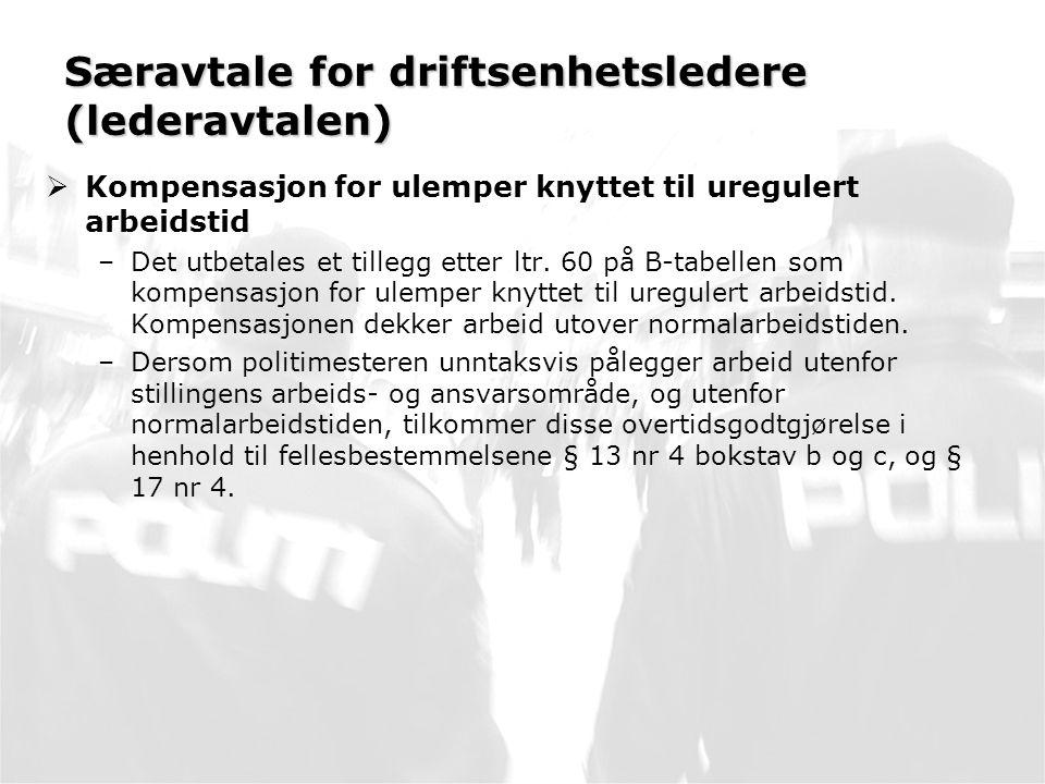 Særavtale for driftsenhetsledere (lederavtalen)