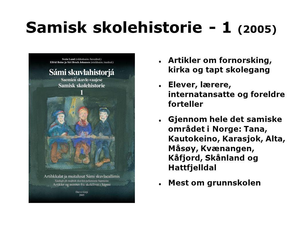 Samisk skolehistorie - 1 (2005)