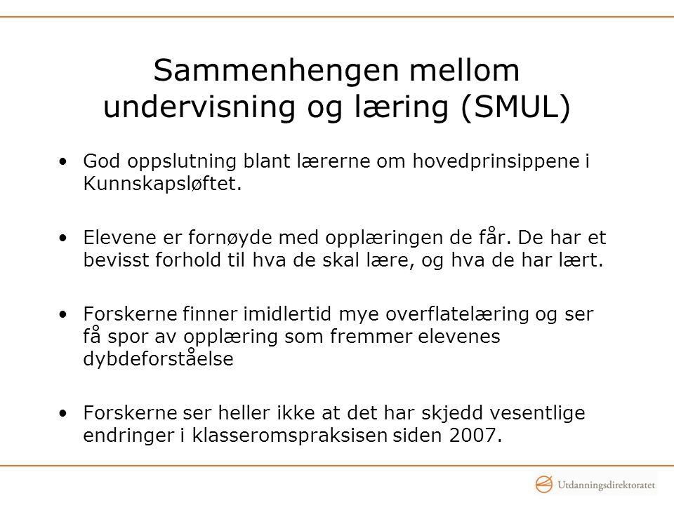 Sammenhengen mellom undervisning og læring (SMUL)