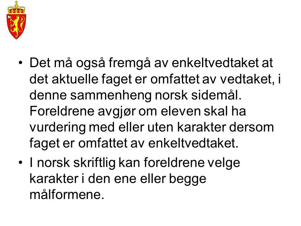 vurderingsskjema norsk skriftlig
