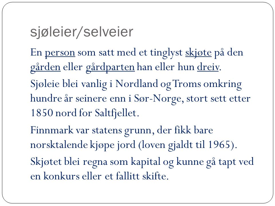 sjøleier/selveier