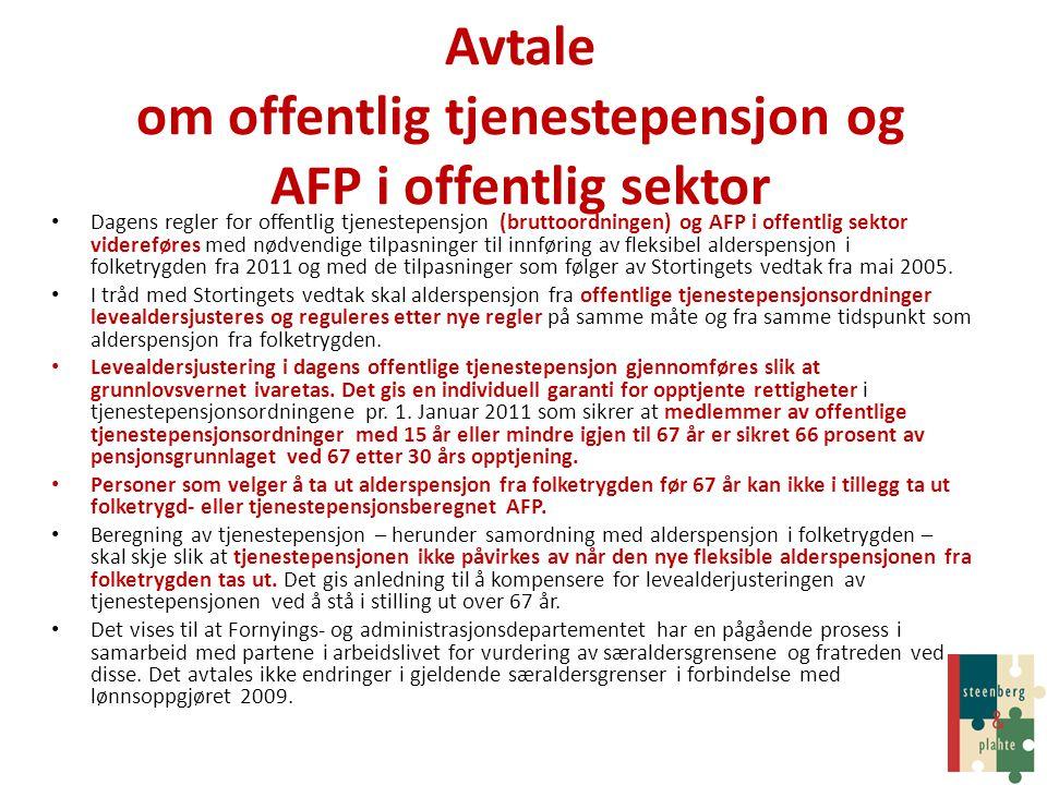 Avtale om offentlig tjenestepensjon og AFP i offentlig sektor