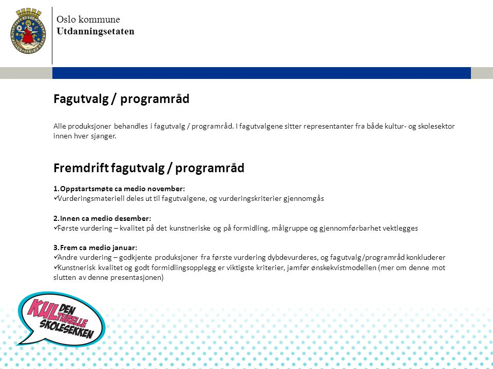Fagutvalg / programråd