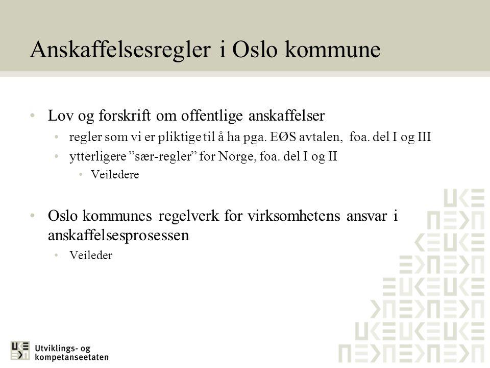 Anskaffelsesregler i Oslo kommune