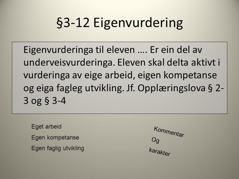 §3-12 Eigenvurdering