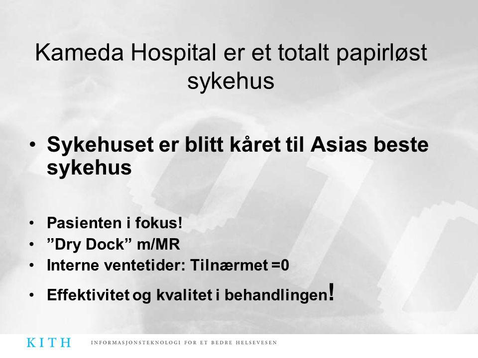 Kameda Hospital er et totalt papirløst sykehus