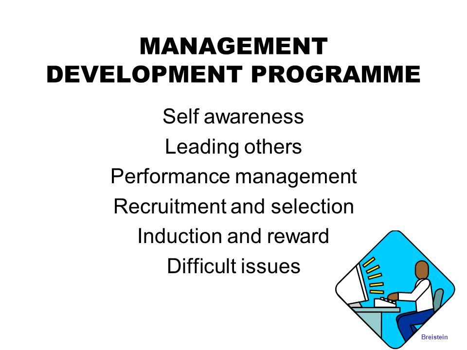 recruitment and selection and induction of 1 develop recruitment, selection and induction policies and procedures: 11 analyse strategic and operational plans and policies to identify relevant policies and objectives 12 develop recruitment, selection and induction policies and.