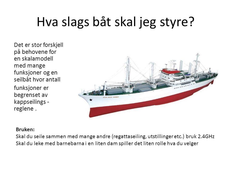 Hva slags båt skal jeg styre