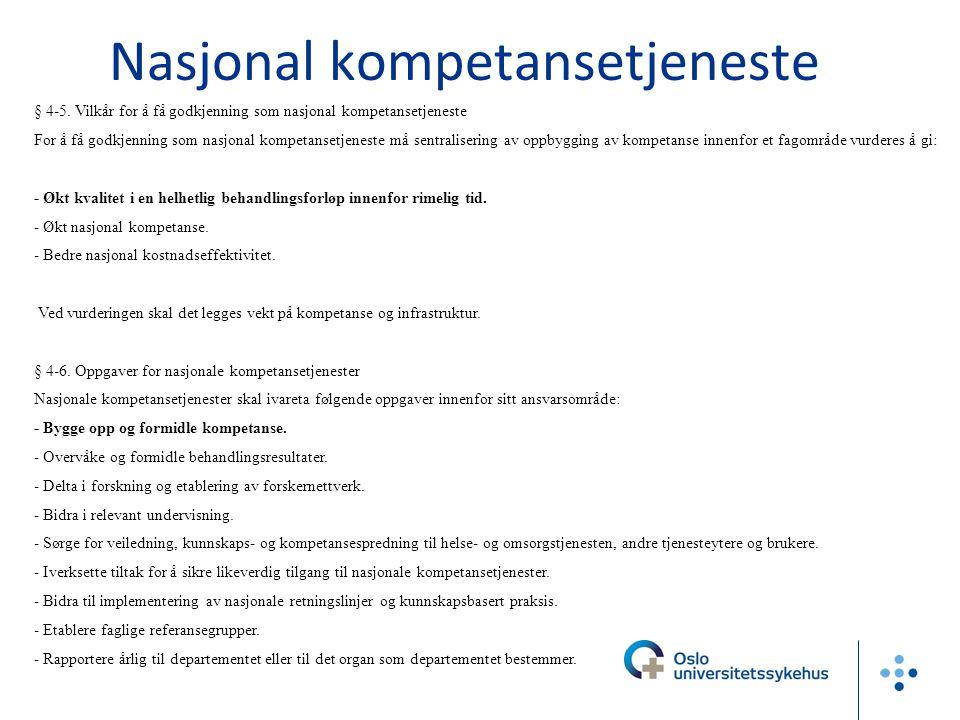 Nasjonal kompetansetjeneste