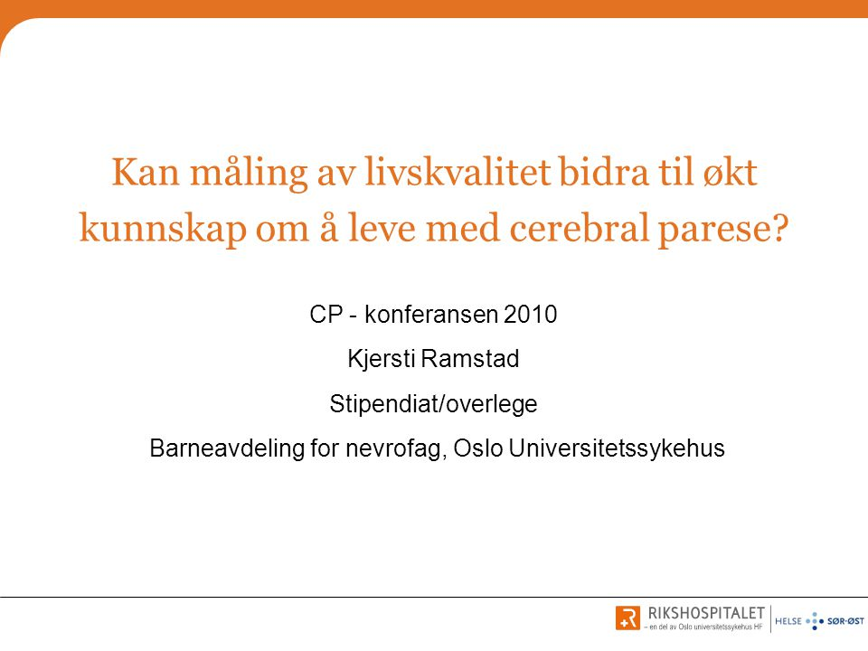 Barneavdeling for nevrofag, Oslo Universitetssykehus