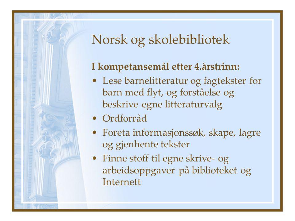 Norsk og skolebibliotek