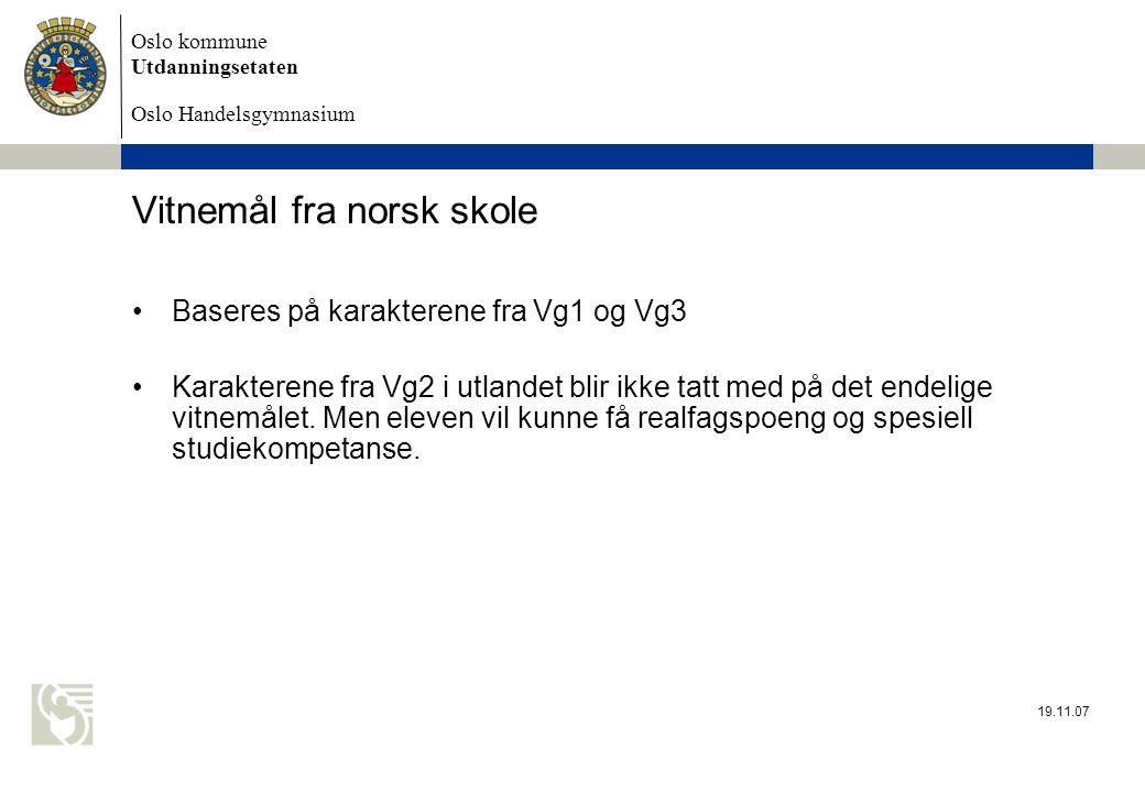 Vitnemål fra norsk skole