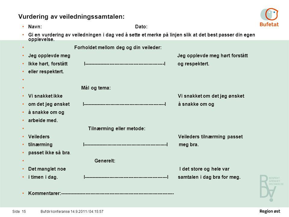Vurdering av veiledningssamtalen: