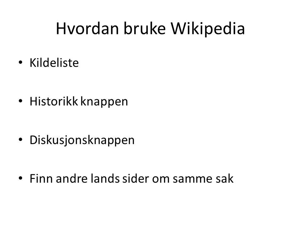 Hvordan bruke Wikipedia