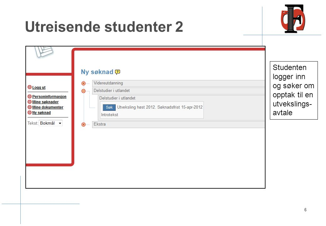 Utreisende studenter - innlogging