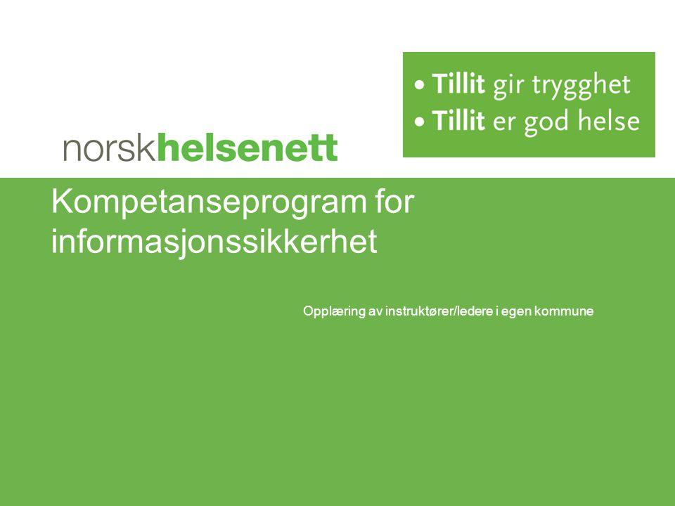 Kompetanseprogram for informasjonssikkerhet