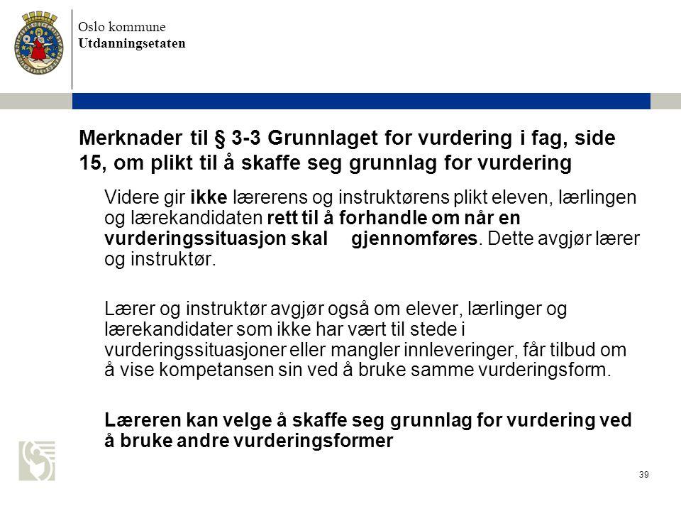 Merknader til § 3-3 Grunnlaget for vurdering i fag, side 15, om plikt til å skaffe seg grunnlag for vurdering