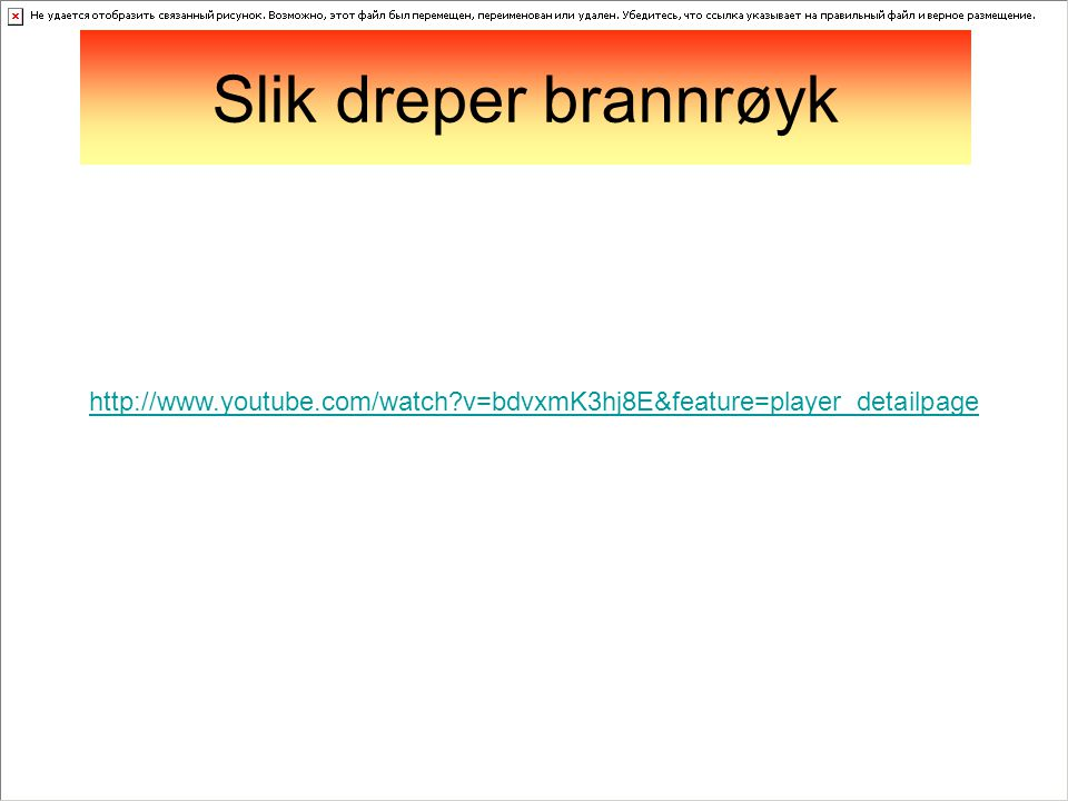 Slik dreper brannrøyk http://www.youtube.com/watch v=bdvxmK3hj8E&feature=player_detailpage