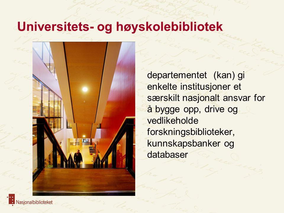 Universitets- og høyskolebibliotek