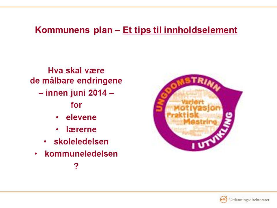 Kommunens plan – Et tips til innholdselement