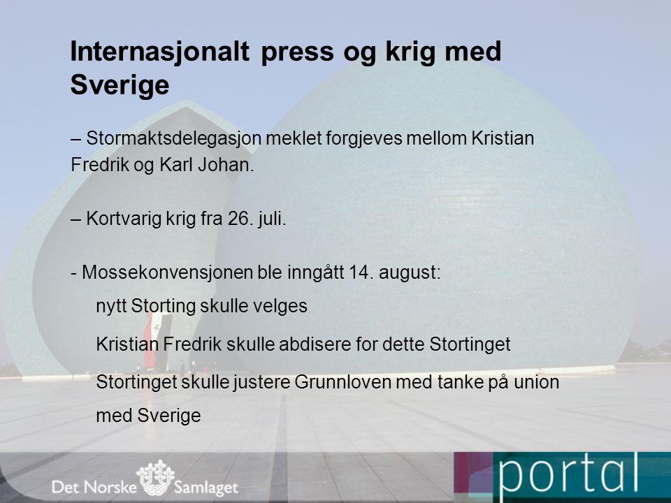 Internasjonalt press og krig med Sverige