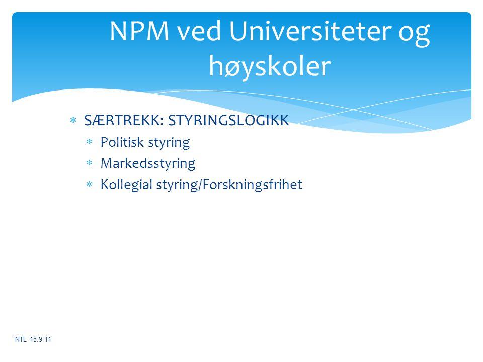 NPM ved Universiteter og høyskoler