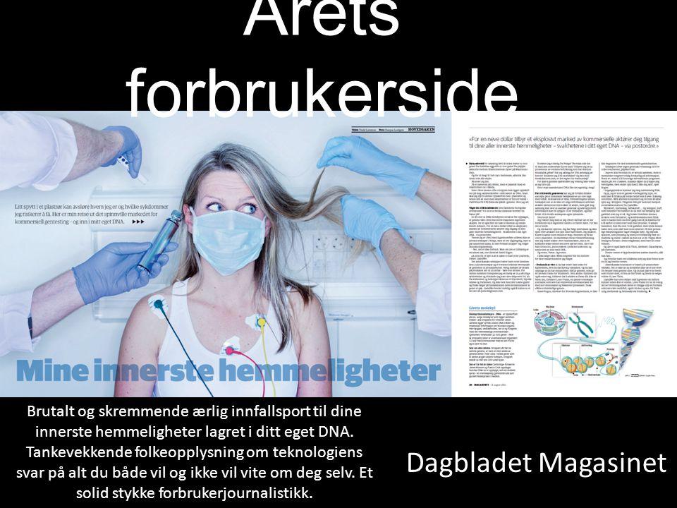 Årets forbrukerside Dagbladet Magasinet