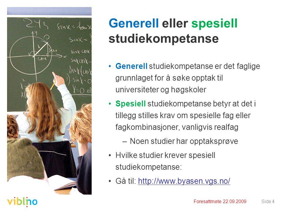Generell eller spesiell studiekompetanse