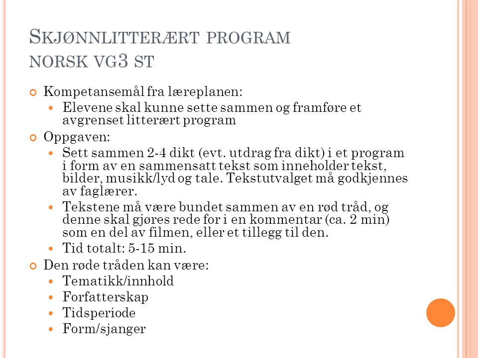 Skjønnlitterært program norsk vg3 st