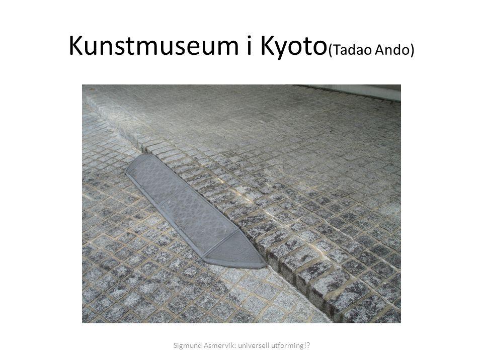 Kunstmuseum i Kyoto(Tadao Ando)