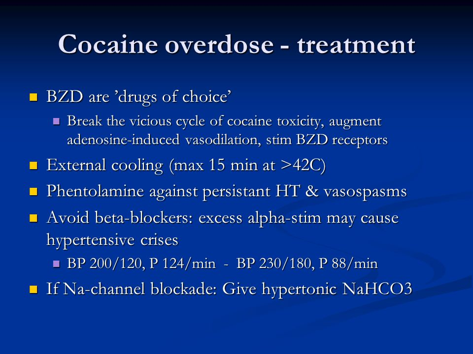 Cocaine overdose - treatment
