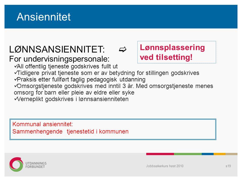 Ansiennitet LØNNSANSIENNITET:  Lønnsplassering ved tilsetting!